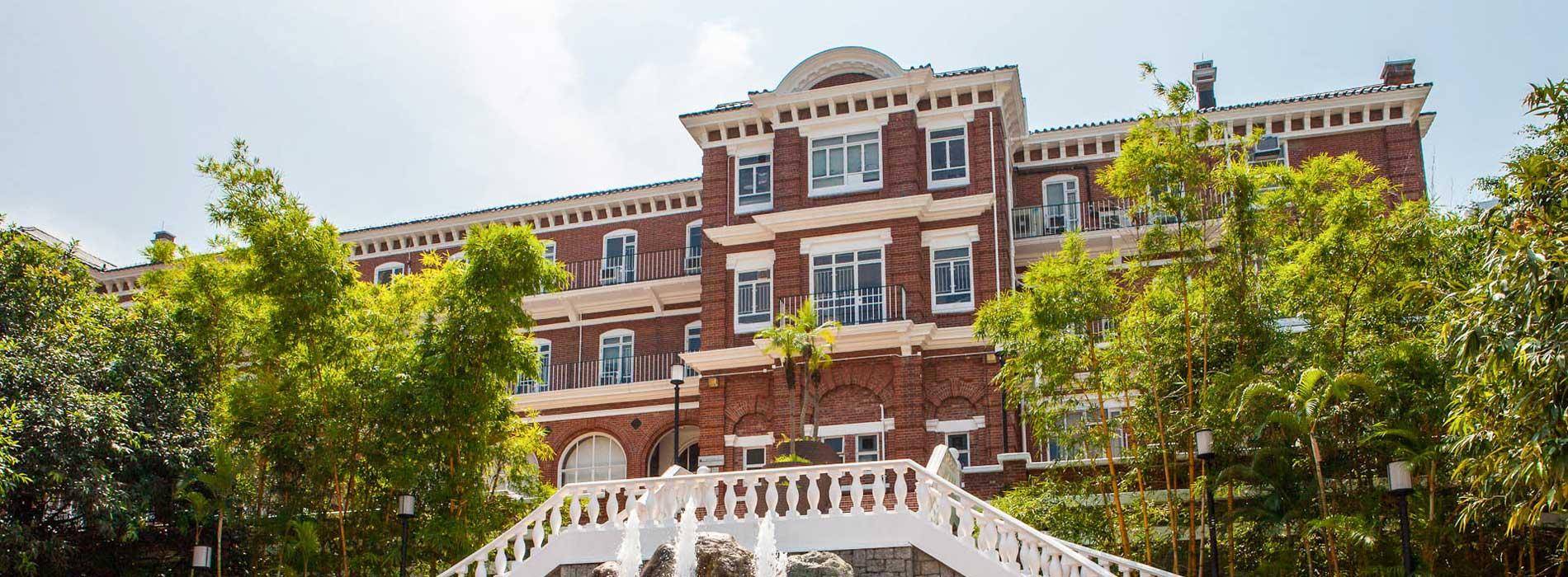 大學青年會香港大學服務介紹頁面橫幅