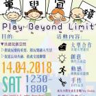 PlayBeyondLimit_Poster